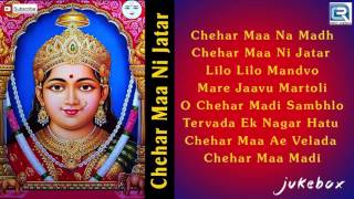 Gujarati Devotional Songs 2016 | Chehar Maa Ni Jatar | Chehar Maa | Dakla Songs | Ratansinh Vaghela