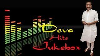 Deva Hits Volume 1 Jukebox  Tami Movie  Audio Songs  Super Hits  Blockbuster Hits