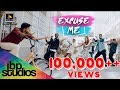 Excuse Me - Official Music Video | Shanmugakanth | Naavin | Thanges | Yuvaraj | Piravina