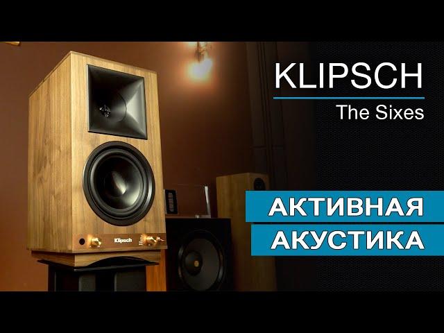 Обзор активной полочной акустики Klipsch The Sixes