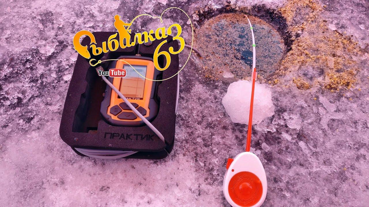 Поиск рыбы с Практик 7 BWF, Зимняя рыбалка с эхолотом