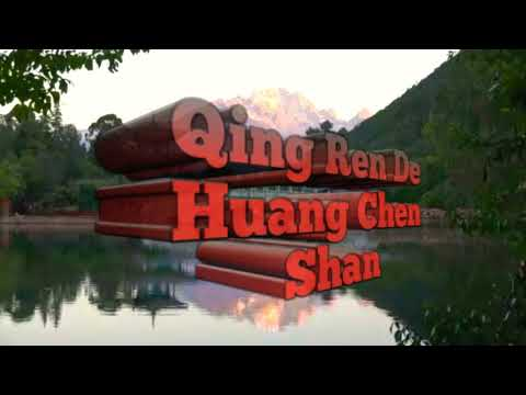 Qing Ren De Huang Chen Shan - (Lyrics + Translate)