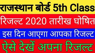 Rajasthan board 5th result 2020 RBSC Class 5th result 2020 rbsc result 2020