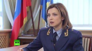Наталья Поклонская назвала причины запрета проведения фестиваля «КаZантип»