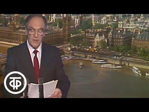 Время. Эфир 05.10.1985