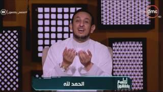 لعلهم يفقهون - الشيخ رمضان عبدالمعز: عين النبى كانت تنام وقلبه لا ينام