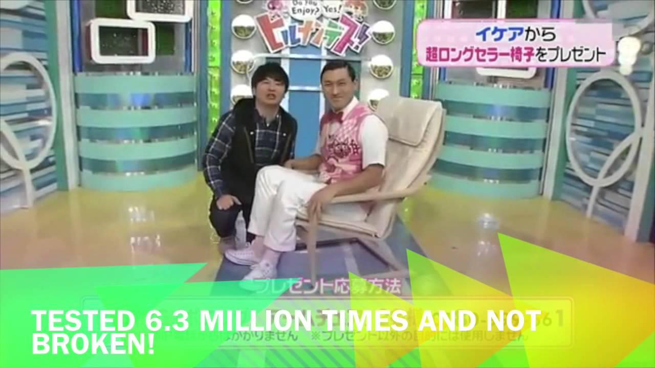 tv chair ikea kohls rocking cushions unbreakable breaks on japanese live youtube