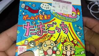 ハードオフでゲームボーイソフトゲームで発見!!たまごっちを216円で購入したので開封・動作確認します。
