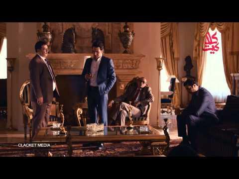 مسلسل العرّاب نادي الشرق الحلقة 5 كاملة HD 720p / مشاهدة اون لاين