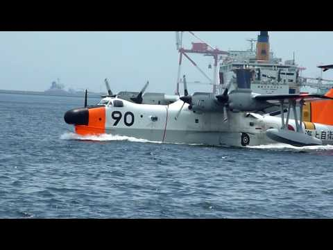 US-1 離着水展示デモの一連ダイジェスト