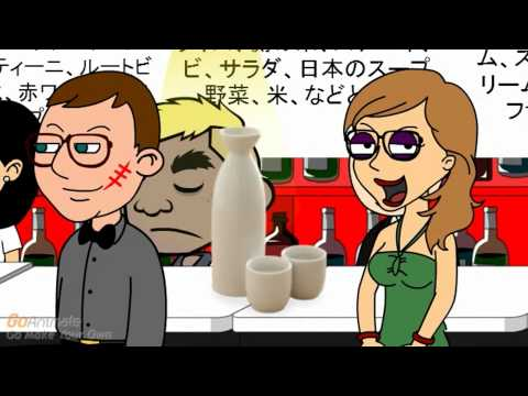 James Bond 007: BloodMoon (GoAnimate Cinemas Version)