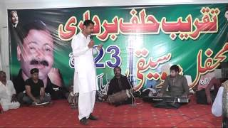 DEPALPUR ARTS COUNCIL OATH CEREMONY 2016 SINGER HAMAAD RAZA UPLOADED BY NADEEM BUTT