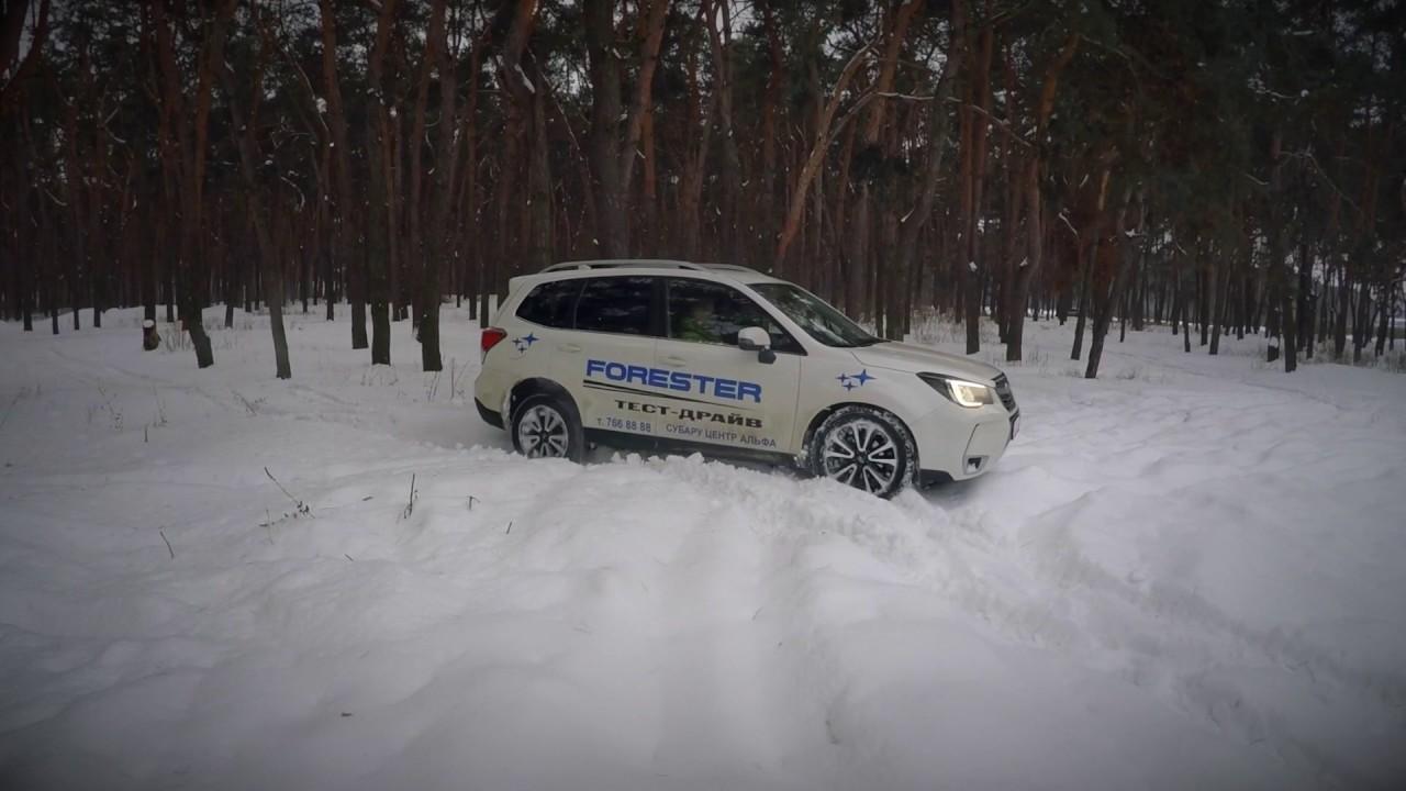Subaru Forester 2017: лесник на раллийном допе!