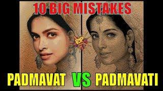 Padmavat VS Padmavati | 10 BIG Historical Mistakes of Padmavat Movie | Padmavat Fail | Real VS fake