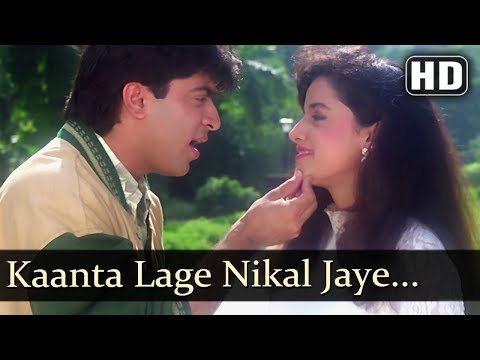 Kaanta Lage Nikal Jaye (HD) - Aazmayish Songs - Anjali Jathar - Rohit Kumar - Bollywood Songs