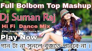 Dj Suman Raj jBL Kapano Mashup || Bolbum Special Killer Rapchik Dance Mashup || Star bro