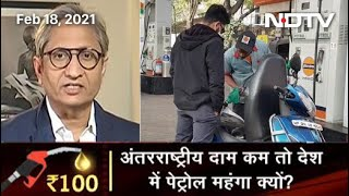 Prime Time With Ravish Kumar: Petrol, Diesel Prices Touch New Highs