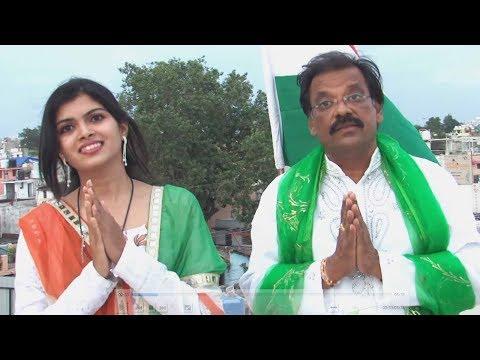 डॉ राजू (IAS)-दिलीप षडंगी-DESH BHAKTI GEET-फेर उड़ा दे ना दाई- NEW HIT CG  VIDEO GEET-HD 2017-AVM STU