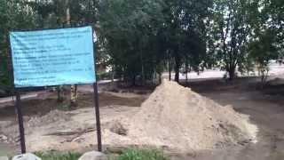 Благоустройство территории напротив бассейна в Колпино(, 2015-07-05T16:14:30.000Z)