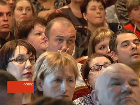 Ставка на открытость и честность: встреча главы Хакасии с жителями Сорска