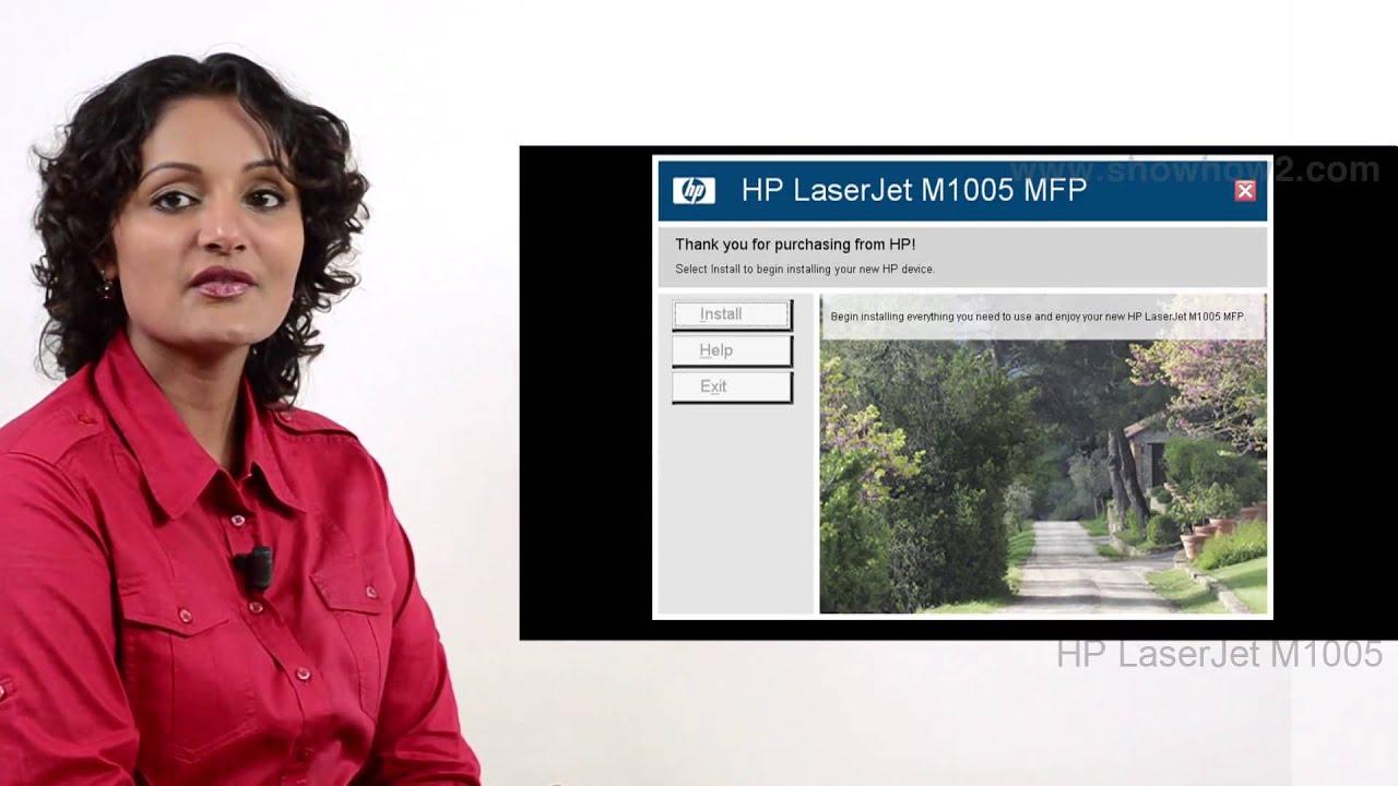 Hp laserjet m1005 mfp reviews, hp laserjet m1005 mfp price, hp.