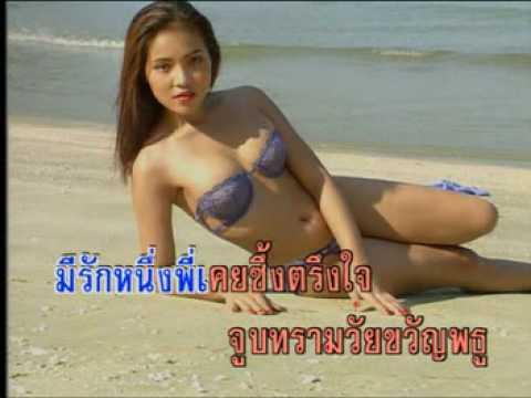 thai song