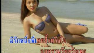 Video thai song download MP3, 3GP, MP4, WEBM, AVI, FLV Agustus 2018