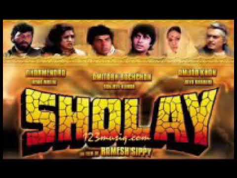 Chand Sa Koi Chehra- Sholay ( unreleased Song)