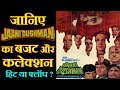 Jaani Dushman 1979 Movie Budget, Box Office Collection, Verdict and Facts