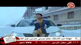 Mohamed Waheid - Garh Bisabaa Terwah | ليب محمد وحيد - جرح بسبع ترواح