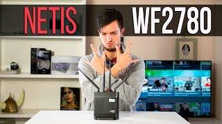 Netis WF2780: обзор маршрутизатора