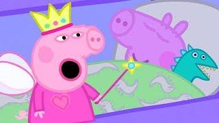 小猪佩奇 | 精选合集 | 1小时 | 小猪佩奇和弟弟乔治睡不着 | 粉红猪小妹|Peppa Pig Chinese |动画