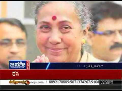 Janasri News | Margaret Alva's Book - segment 03