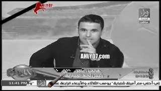 شاهد الحاج عامر حسين يقصف جبهة خالد الغندور والزمالكاوية على الهوا