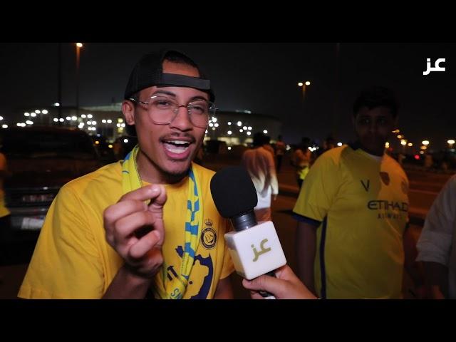 غضب جماهير النصر بعد الخسارة من الهلال في دوري أبطال آسيا 2020-2021