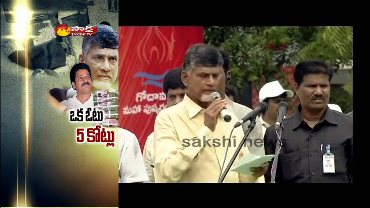 ap-news-ycp-general-secretary-bhumana-karunakara-r