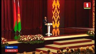 Лукашенко: в испытаниях наиболее ярко проявляется духовная сила белорусов