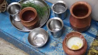 Panchagavya medicine in bangalore dating