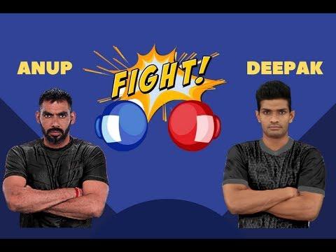 Deepak Niwas Hooda fight with Anup Kumar