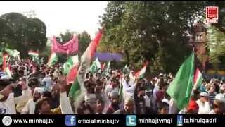 Inqilab Aane Ko Hai - PAT Revolutionary Song 2014