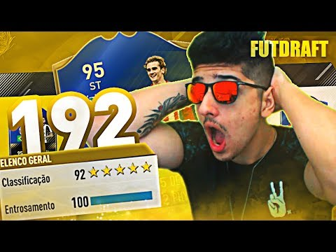 FIFA 17 FUT DRAFT  - FINALMENTE CONSEGUI O 192 E JOGUEI COM O TIME !!! 😨😱