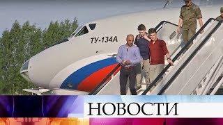 Смотреть видео Семья обратившейся на «Прямую линию с президентом» И.Баракат прилетела из Сирии в Санкт-Петербург. онлайн