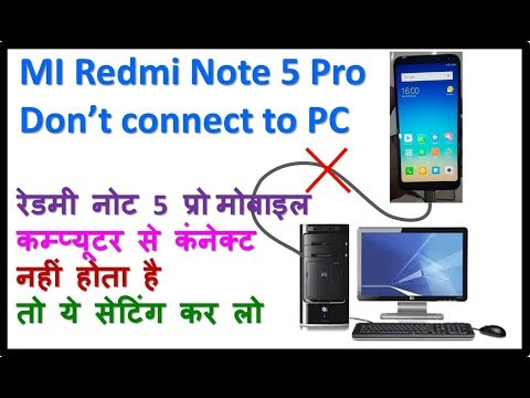 In this video use mi note 4G phone If you don't connect this method than connect your phone using xe.
