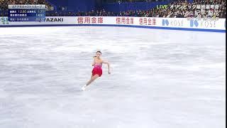 紀平梨花選手の美しいトリプルアクセル 紀平梨花 検索動画 24