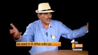 First India - Aamne Saamne with Kargil Hero Digendra Singh