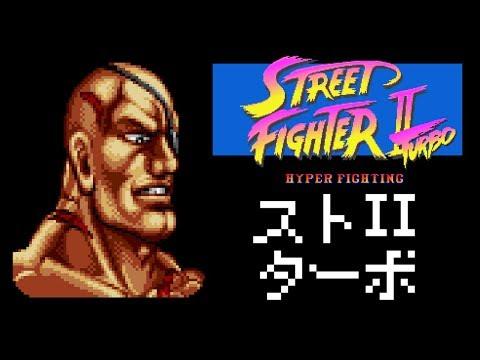 サガット(Sagat) ノーコンティニュークリア - STREET FIGHTER II Turbo for SFC/SNES