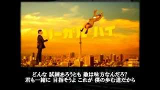 「小野恵令奈」様の「えれぴょん」で「リーガル・ハイ」OPをうたわせて...