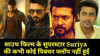 List Of Hindi Dubbed Movies Of Suriya, Suriya Box office Analysis, Hit and Flop Movies list