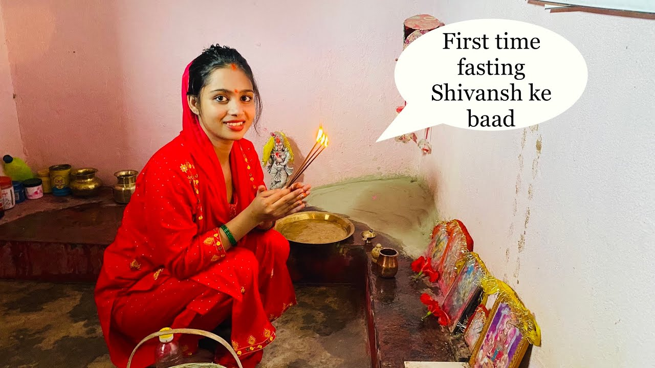 Mom Or Pooja Ko Fasting karni Hai 🤭