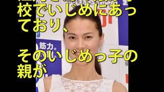 江角マキコの現在。芸能界引退の真実!囁かれる話とは!【エンタメ面白...